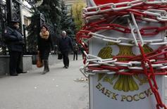 Парковочный столбик у здания Банка России в Москве 1 октября 2014 года. ЦБР вышел на валютный рынок с более-менее крупными валютными интервенциями после того, как доллар превысил отметку в 61 рубль и евро - 76 рублей, говорят дилеры российских и западных банков. REUTERS/Sergei Karpukhin