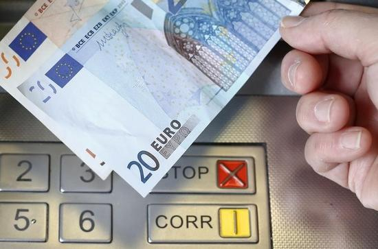 NY外為市場=ユーロ一時1週間ぶり高値、ECB緩和規模の報道で