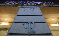 L'offre de rachat du chinois Fosun sur le Club Méditerranée sera rouverte du 20 février au 5 mars inclus au même prix de 24,60 euros par action. /Photo prise le 3 janvier 2015/REUTERS/Christian Hartmann