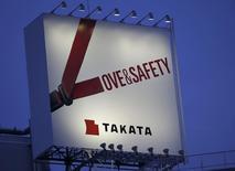 Les Etats-Unis ont décidé d'imposer à partir de ce vendredi une amende de 14.000 dollars (12.304 euros) par jour à Takata en raison du manque de coopération de l'équipementier japonais dans l'enquête sur ses airbags défectueux. /Photo d'archives/REUTERS/Toru Hanai