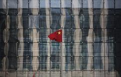Bandeira chinesa vista em Pequim.  21/11/2014  REUTERS/Kim Kyung-Hoon
