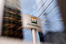 Logotipo da Petrobras em prédio da empresa em Sao Paulo. 23/04/2015. REUTERS/Paulo Whitaker