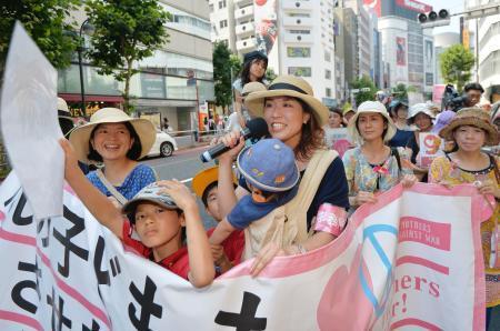 安保法案反対のママ、渋谷でデモ
