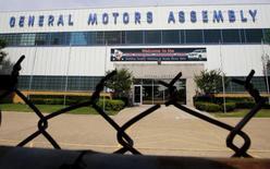 Vista da frente da fábrica de montagem da GM no Texas. 9 de junho de 2015. REUTRES/Mike Stone