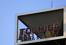 The logo of Toshiba Corp is seen at its headquarters in Tokyo, Japan, November 6, 2015.  REUTERS/Yuya Shino -