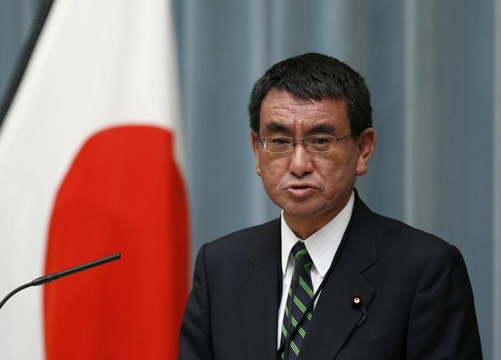 Japan's new head of the National Public Safety Commission and Minister for Administrative reform Taro Kono attends a news conference at Prime Minister Abe's official residence in Tokyo October 7, 2015. REUTERS/Issei Kato