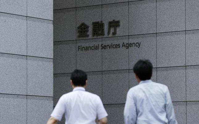 1月18日、金融庁のホームページが、閲覧しにくい状況になっている。写真は都内の金融庁前で2014年8月撮影(2016年 ロイター/Toru Hanai)
