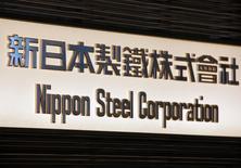 Imagen de archivo del logo de Nippon Steel Corp en la sede central de la compañía en Tokio. 13 de agosto, 2012. La japonesa Nippon Steel & Sumitomo Metal Corp propondrá un aumento de capital de 1.000 millones de reales (267 millones de dólares) en la siderúrgica brasileña Usiminas SA, dijo el martes una fuente con conocimiento directo del tema. REUTERS/Yuriko Nakao