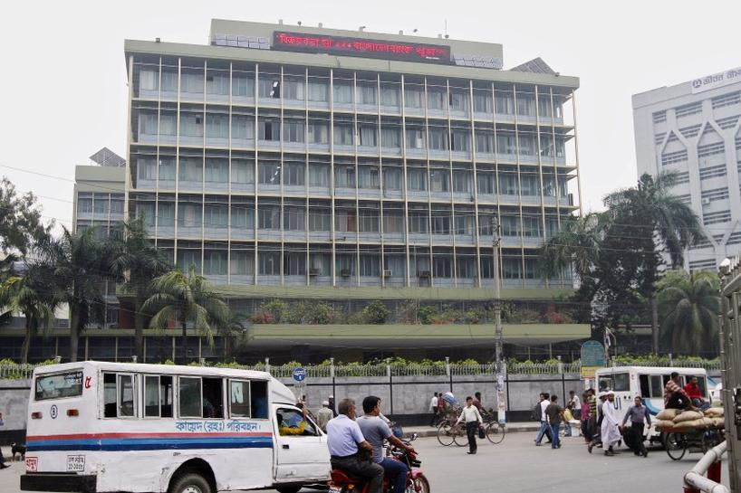Exclusive: Bangladesh Bank remains compromised months after heist - forensics report | Reuters