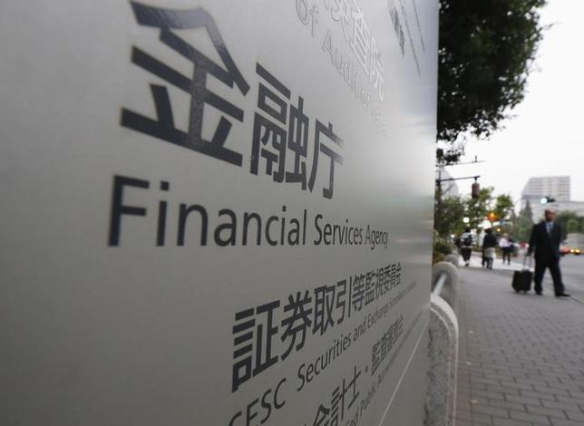 5月25日、金融庁局長が、ゲーム内通貨のルール作りについて「前向きに取り組みたい」と述べた。写真は都内の同庁で2012年10月撮影(2016年 ロイター/Kim Kyung-Hoon)