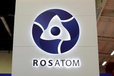 Логотип Росатома на выставке в Ле-Бурже. 14 октября 2014 года. REUTERS/Benoit Tessier/File Photo