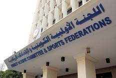 A general view of the Kuwait Olympics Committee and Sports Federation in Kuwait City in this June 28, 2009 file photo. REUTERS/Tariq AlAli