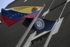 El Banco Central de Venezuela en Caracas, feb 10, 2015. El Fondo Latinoamericano de Reservas (FLAR) aprobó un crédito por 482,5 millones de dólares al Banco Central de Venezuela (BCV), por un período de tres años, informó el organismo multilateral el lunes.  REUTERS/Jorge Silva