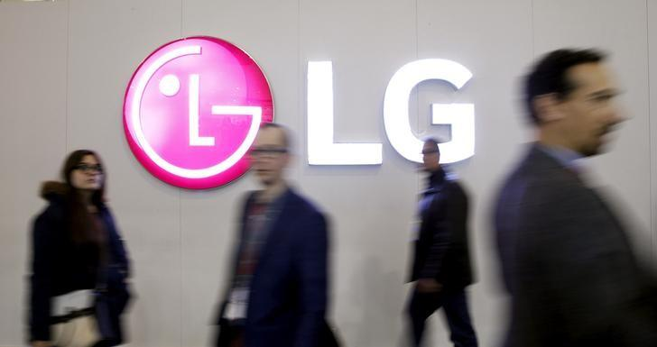LG Electronics says to invest in robot technology