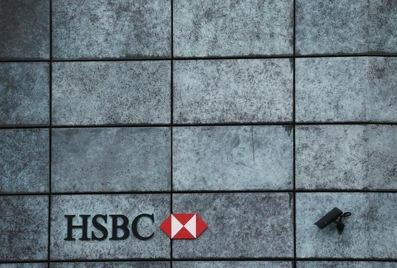 A branch of HSBC bank is seen in the City of London November 12, 2014.   REUTERS/Stefan Wermuth