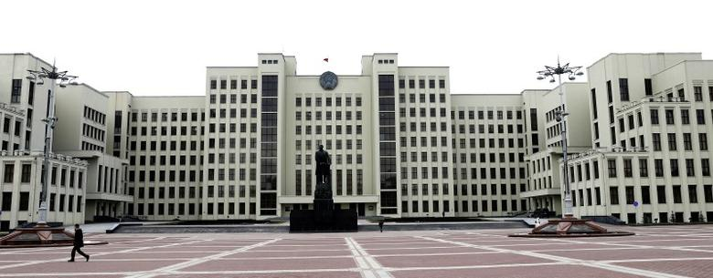 General view shows the government and parliament headquarters at Independence square in Minsk, Belarus February 29, 2016.  REUTERS/Vasily Fedosenko