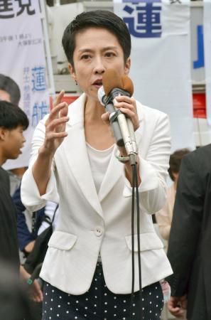 蓮舫代表「与党の暴走止める」