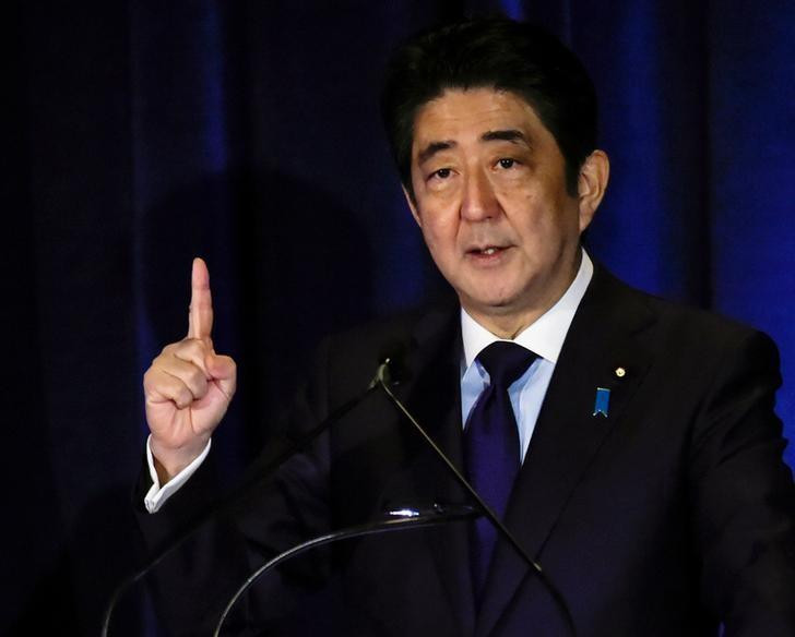 Japanese Prime Minister Shinzo Abe speaks during the ''Investment Opportunities in Japan:Toward The New Asia-Pacific Era,'' meeting, on the sidelines of the United Nations General Assembly in Manhattan, New York, U.S., September 19, 2016.  REUTERS/Rashid Umar Abbasi