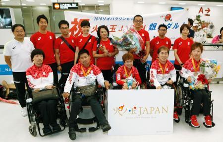 パラ銀のボッチャ日本代表が帰国