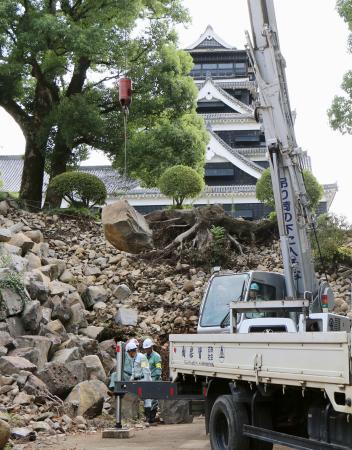 熊本城の天守閣再建へ石垣撤去