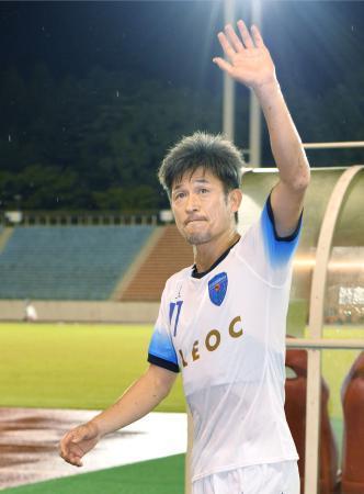 J2三浦が天皇杯の最年長出場
