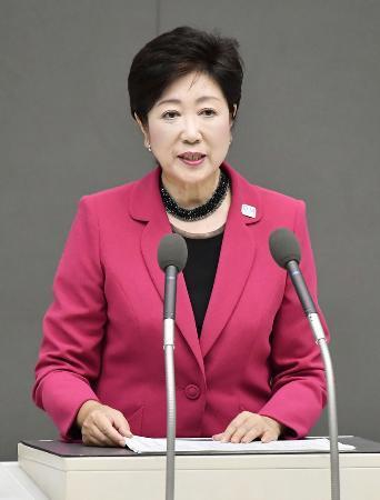 小池氏の政治塾、10月末開始