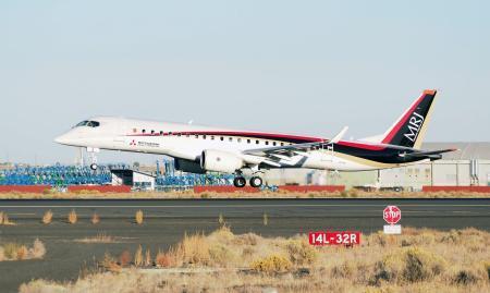 MRJ、飛行試験の米拠点に到着
