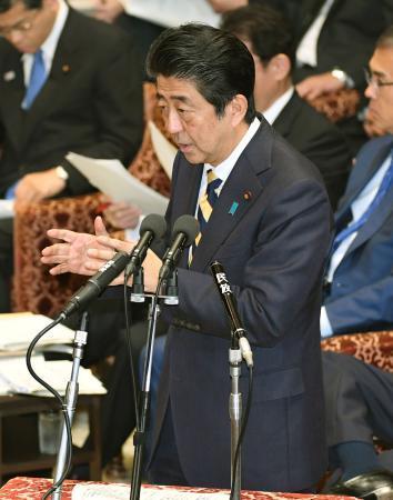 首相、領土交渉「全力尽くす」