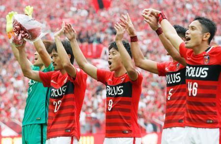 J1、浦和がG大阪下し4連勝