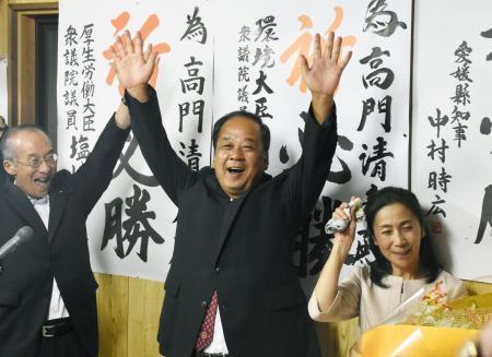 伊方町長に高門氏初当選
