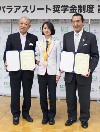 東京へパラ奨学金制度を導入
