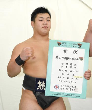 相撲少年個人は川副が初V