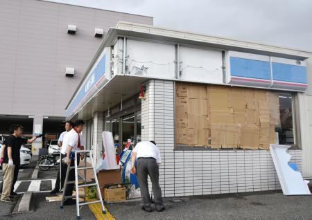 高知市で突風、3人けが
