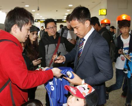 日本代表、メルボルンに到着