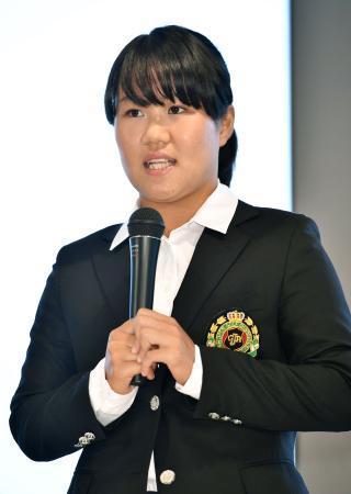 ゴルフ畑岡選手、プロ転向を表明