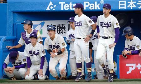 東京六大学、明大の連覇持ち越し