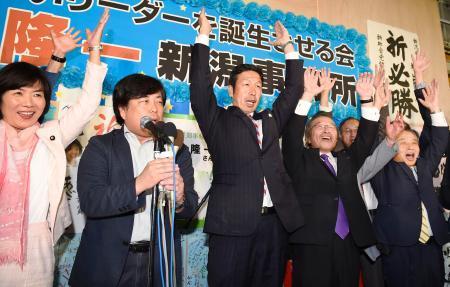 新潟知事選で与党敗北