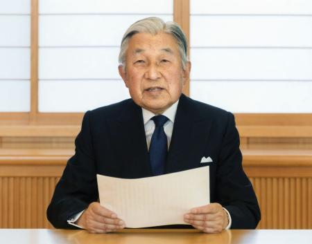 政府、18年の天皇陛下退位想定