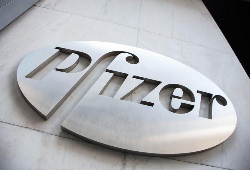 Pfizer scraps cholesterol fighter, trims profit forecast | Reuters