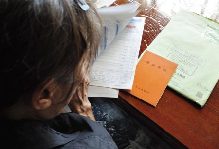 無年金救済法、16日成立