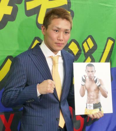 ボクシングの小国「必ず王者に」