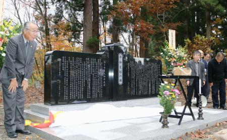 強制労働和解の碑、新潟で除幕