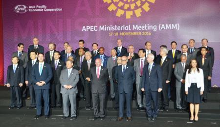 APEC閣僚会議が開幕