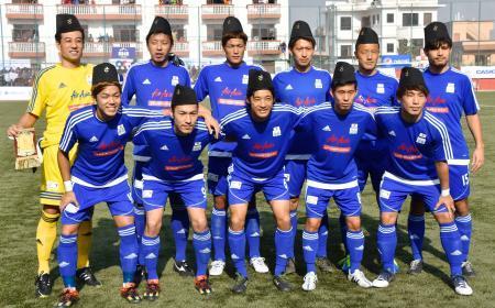 日・ネパールが慈善試合を開催