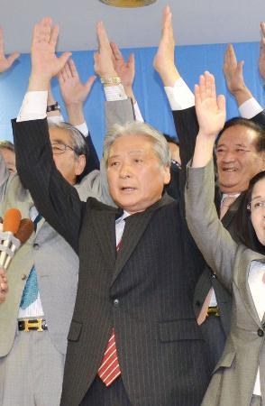 栃木県知事に福田氏4選