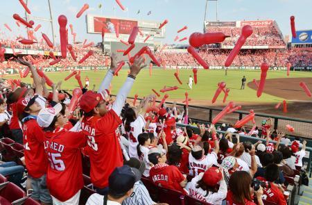 プロ野球広島、市に5億円寄付