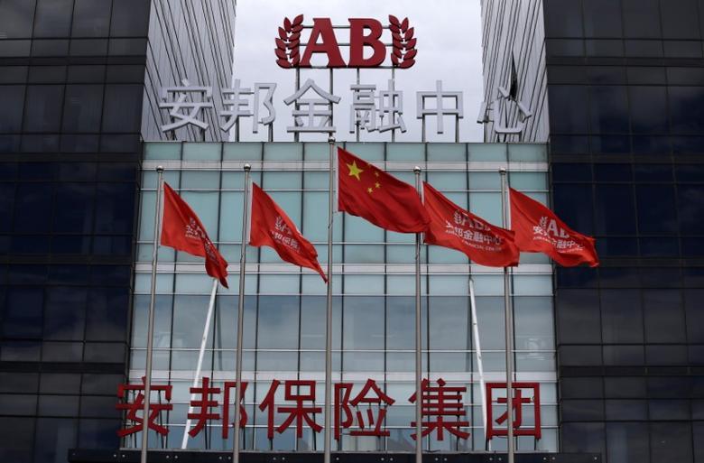 2016年8月25日,位于北京的安邦保险集团总部大楼。REUTERS/Jason Lee
