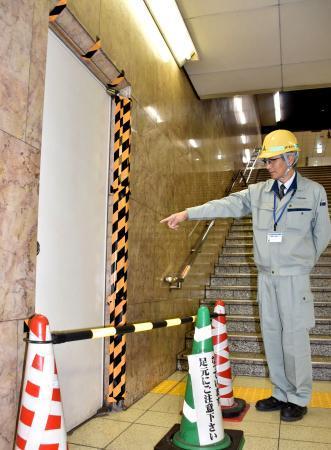 福岡の地下鉄で壁面の大理石剥落