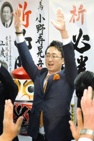 青森市長に小野寺氏初当選