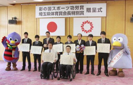 内村、桐生ら8人を表彰